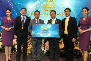 เลขาธิการ กพฐ. มอบผู้แทนร่วมแสดงความยินดีเนื่องในโอกาสวันสถาปนาสำนักงาน ป.ป.ช. ครบรอบ 20 ปี