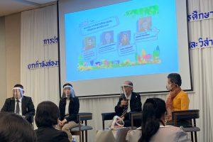 เข้าร่วมประชุมทางวิชาการเพื่อจัดข้อเสนอนโยบายทางการศึกษา (OEC Forum) ครั้งที่ 6