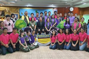 """โครงการค่าย """"เยาวชน…รักษ์พงไพรฯ"""" (Rakpongprai Network : RN) ภาคกลาง กลุ่มที่ ๓ ประจวบคีรีขันธ์"""