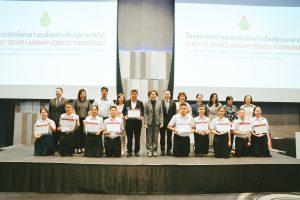พิธีมอบทุนการศึกษา โครงการเปิดโลกเยาวชนไทยก้าวไกลสู่นานาชาติ รุ่นที่ 1 ประจำปี พ.ศ. 2563