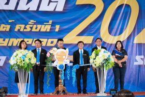 การแข่งขันหุ่นยนต์พัฒนาศักยภาพเยาวชนไทยด้านหุ่นยนต์ ครั้งที่ 1